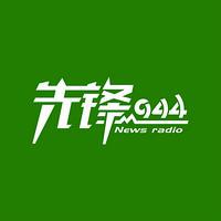 福州新闻广播
