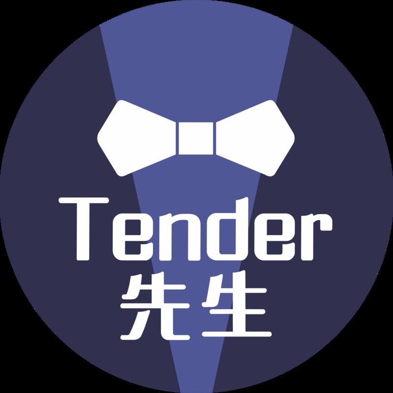 Tender先生