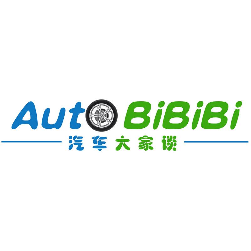 AutoBiBiBi