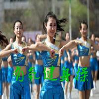 有氧健身操迅雷下载_有氧健身操在线收听-mp3全集-蜻蜓FM听音乐