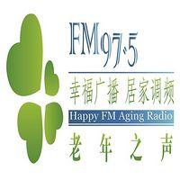 太原老年之声广播