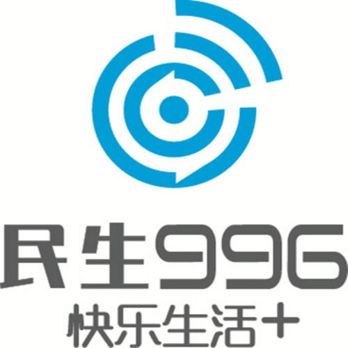 浙江民生996