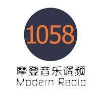 FM105.8摩登音乐调频
