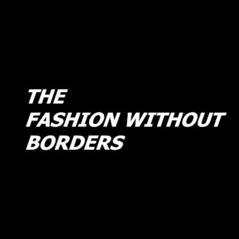 时尚无国界