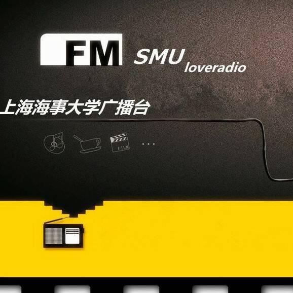 上海海事大学广播台