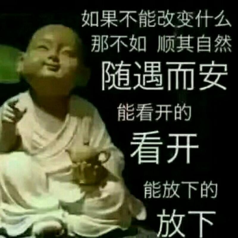 黑龙江老兵ok