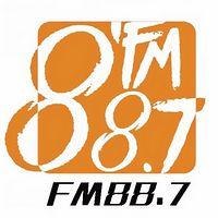 FM88.7 清远综合广播
