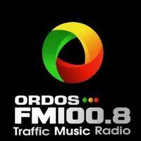 鄂尔多斯交通文体广播