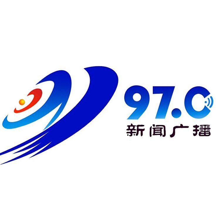 970新闻广播