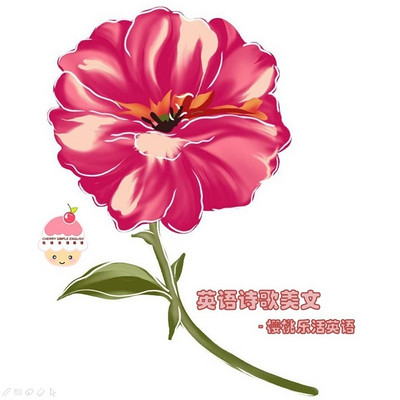 英文诗歌-樱桃乐活英语