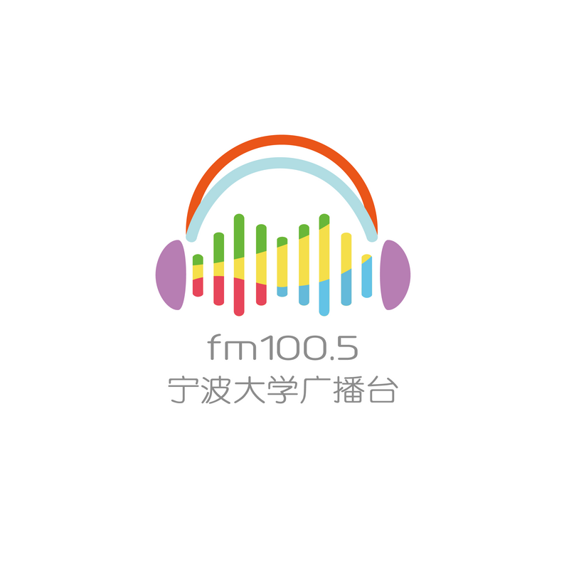 宁波大学广播台