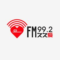 江西财经广播(江西慈善公益广播)fm99.2