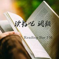 Reading Bar FM