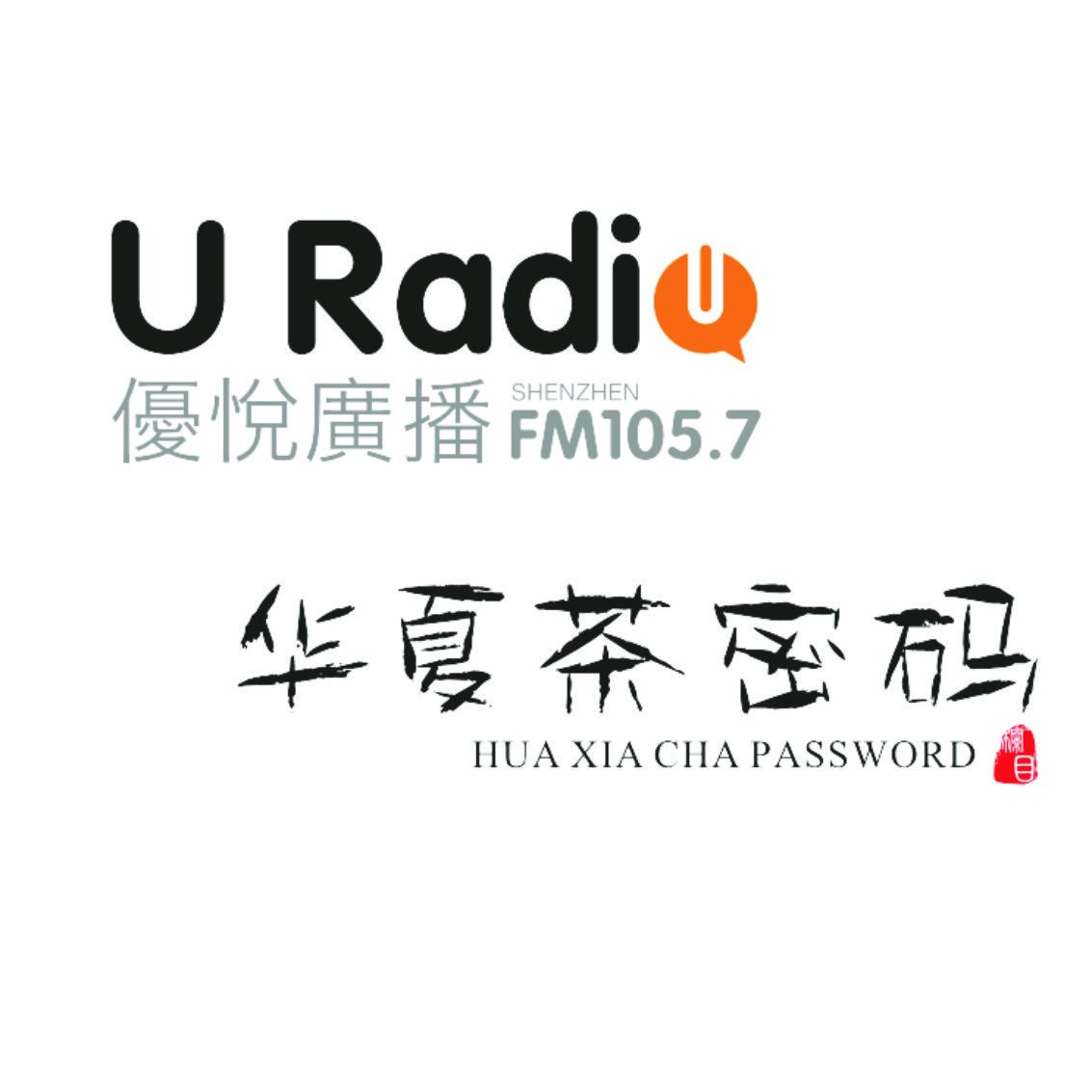 FM1057茶密码