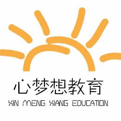 心梦想教育