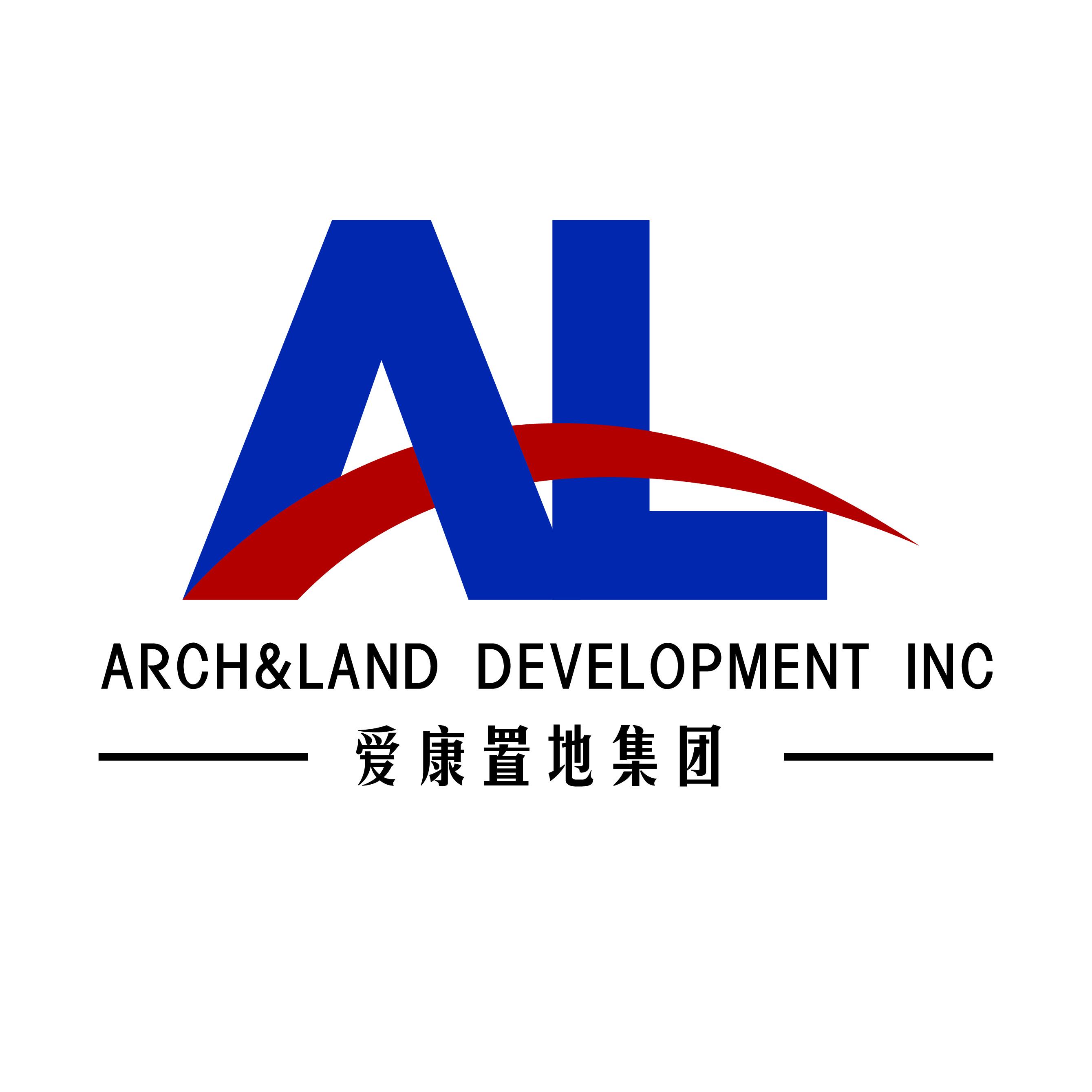 ArchLand爱康置地