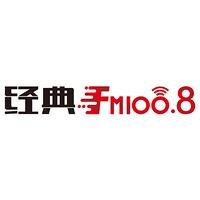 经典FM1008
