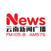 云南新闻广播