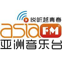 AsiaFM亚洲音乐台