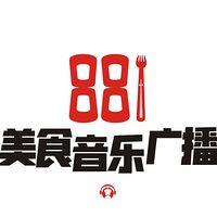 FM88.1美食音乐广播