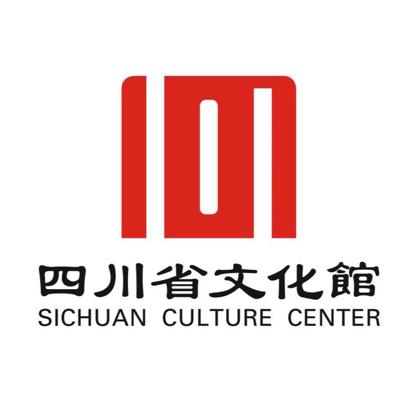 四川省文化馆有声读物