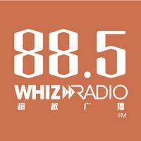 南京whiz radioFM885音乐广播