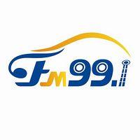 新乡市人民广播电台综合广播FM99.1