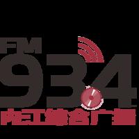 内江综合广播