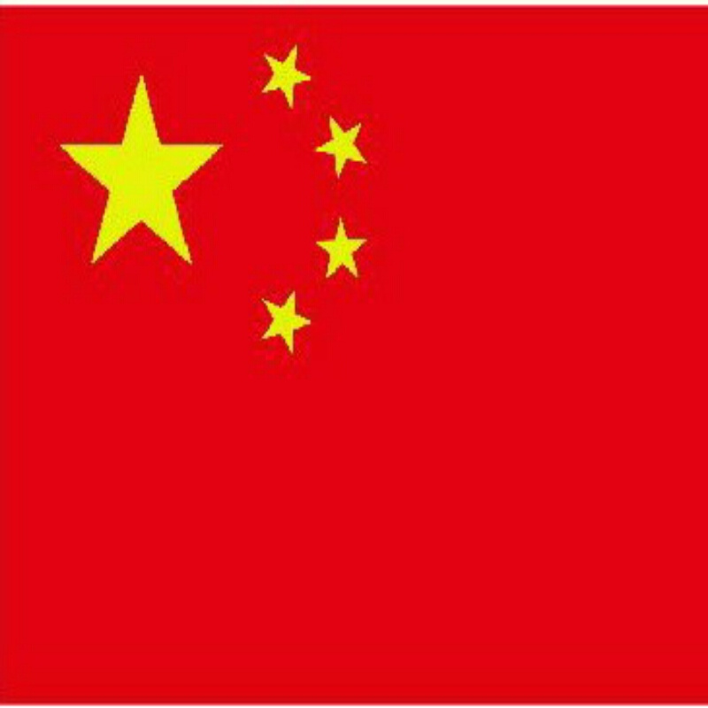 《中国人》