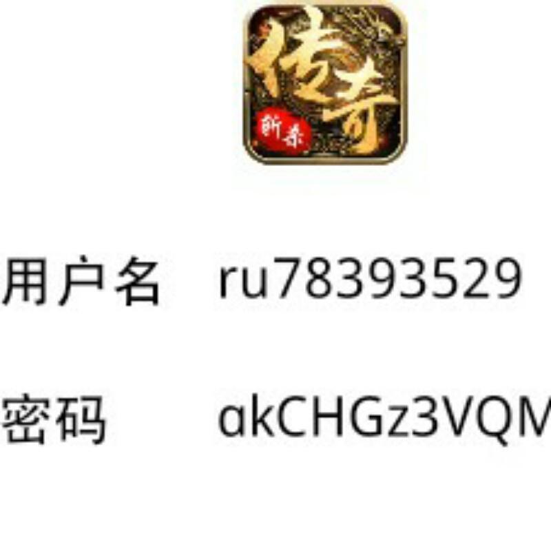 安徽436985278