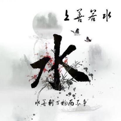 纹语商学院~刘纹呈