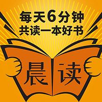 剽悍晨读:全球好书精华