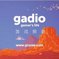 机核GADIO游戏电台