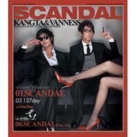 Kangta&Vanness: Scandal