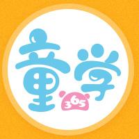 青岛童学文化