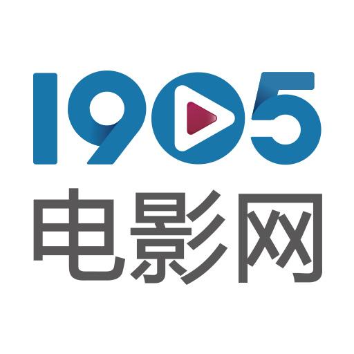 1905 电影网
