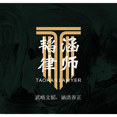 韬涵刑辩课堂(原刑辩基本技能课堂)