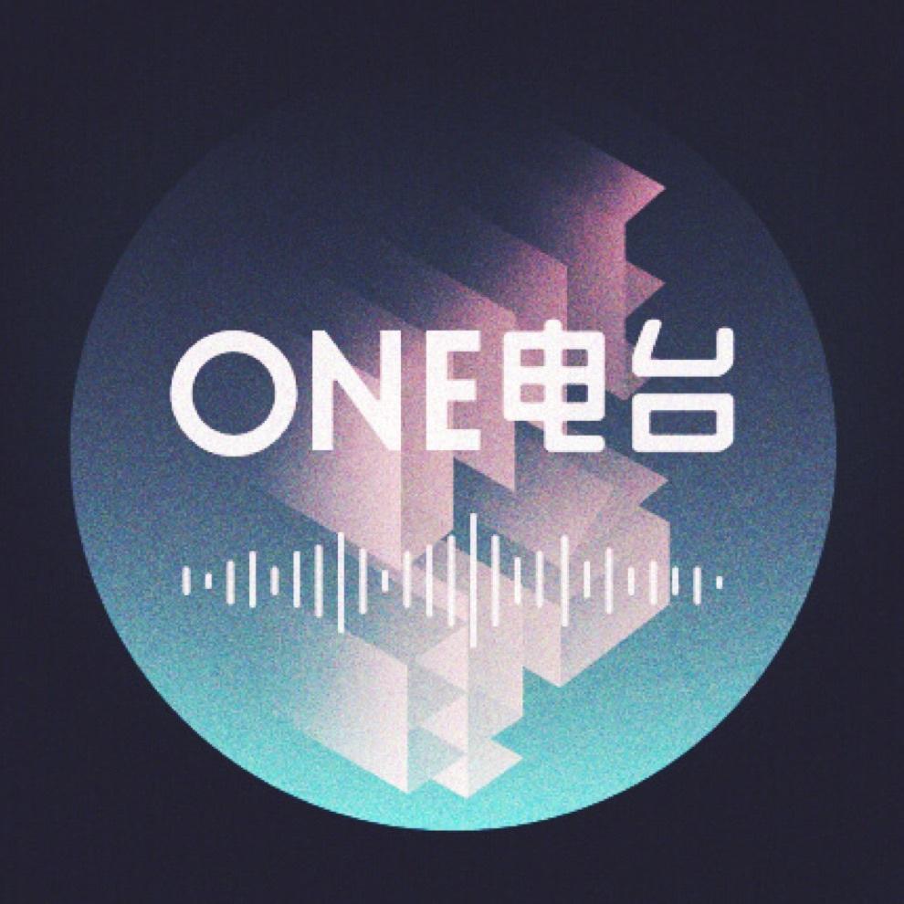 ONE电台
