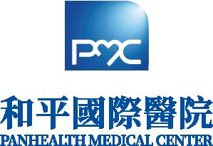 温州和平国际医院