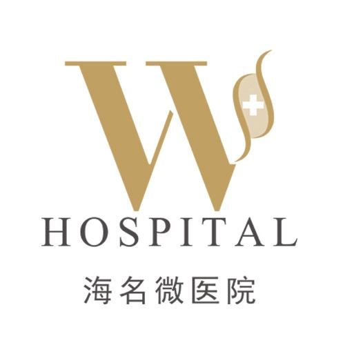 永川海名微医院