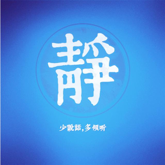 静播频道文学版
