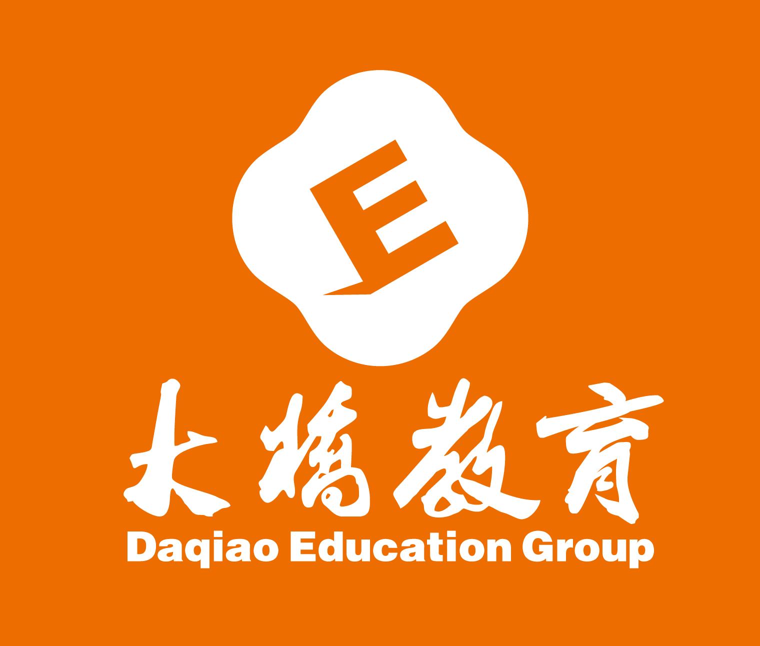 石家庄大桥教育