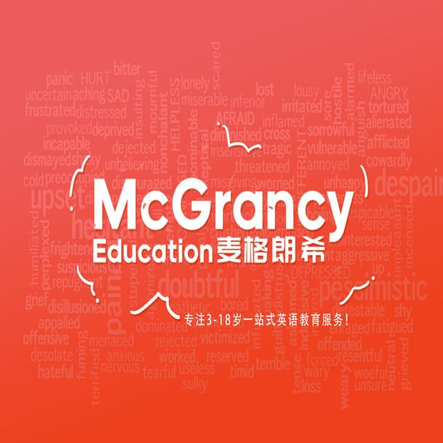 麦格朗希趣玩英语