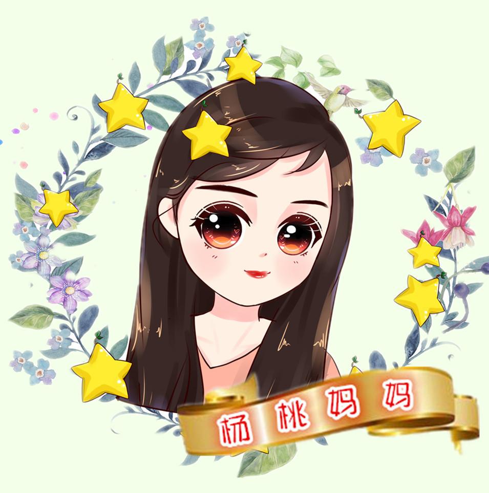 杨桃妈妈英语启蒙
