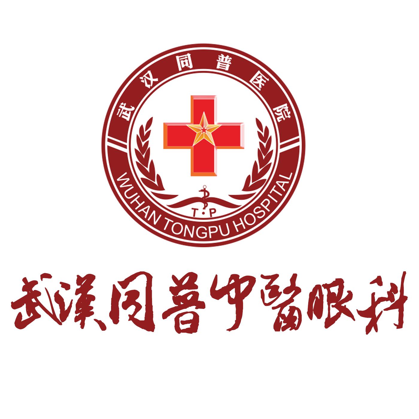 中医眼科徐福源