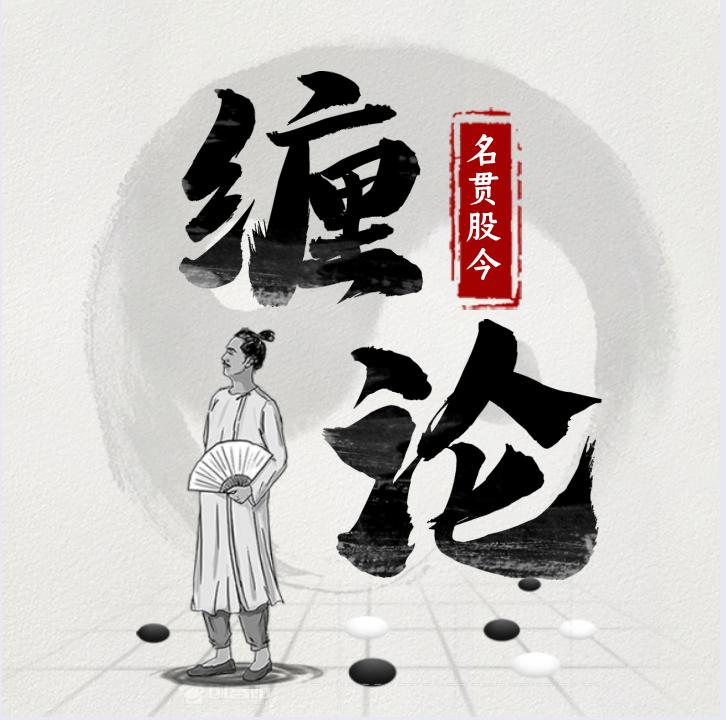 荣话股经资讯