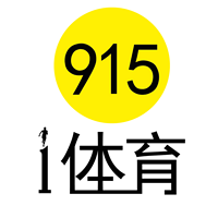 915i体育