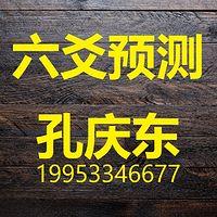 增删卜易/六爻预测
