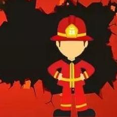 消防工程师讲解
