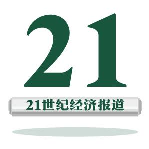 21财经频道